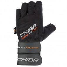 Chiba Wrist Guard II